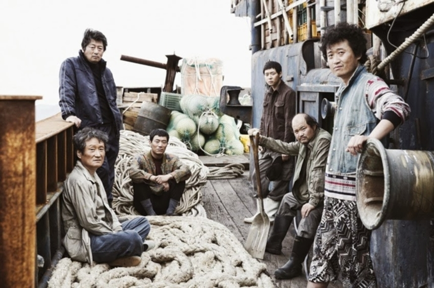 Review: Bleak And Gripping, HAEMOO Prizes Character Over Spectacle
