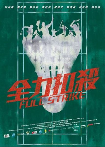 852 Films Serves First Teaser For Derek Kwok's Badminton Flick FULL STRIKE