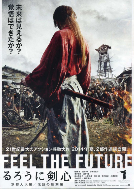 RUROUNI KENSHIN: THE LEGEND ENDS. Watch The Stellar New Trailer For The Epic Finale.