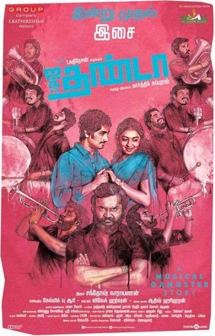 Review: JIGARTHANDA, A Mini-Meta-Masterpiece Of Madurai Mob Movie Mimicry
