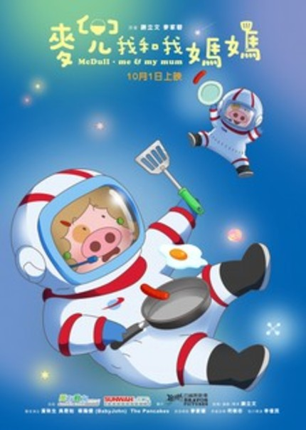 MCDULL: ME & MY MUM Trailer Will Delight Families And/Or Jaded Adults