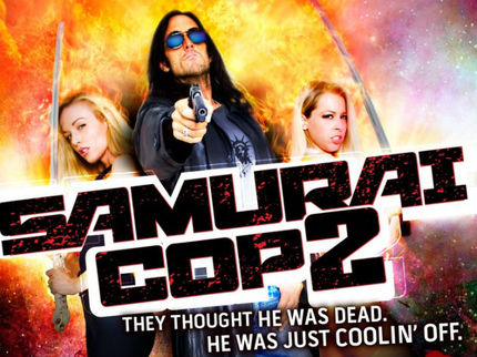 Crowdfund This: SAMURAI COP 2: DEADLY VENGEANCE
