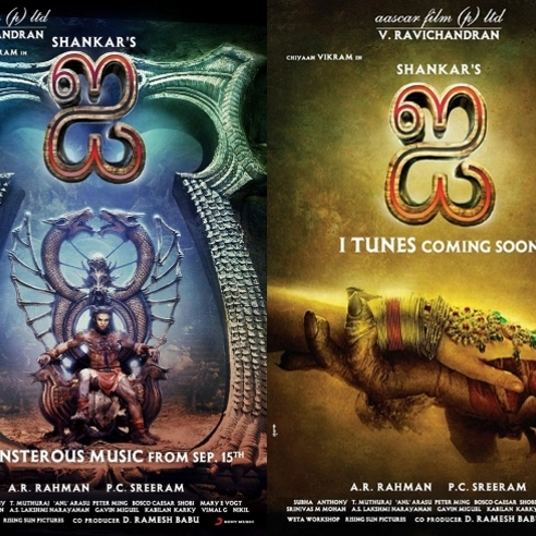 These New Posters For Shankar And Vikram's AI Are Out Of