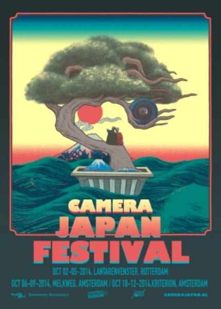 Camera Japan Festival Rotterdam 2014 Reveals Its Great Line-up