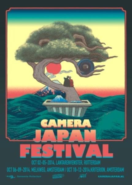 Camera Japan Festival Rotterdam 2014 Reveals Its Great Line-up