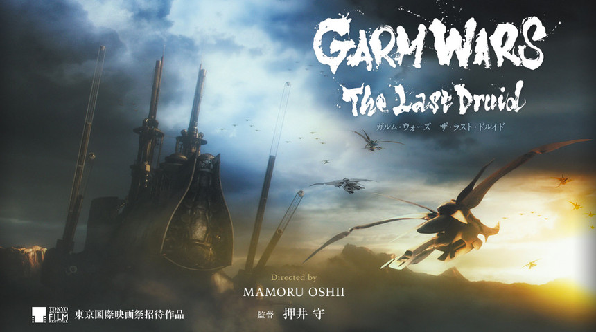 Watch The Trailer For Oshii's Live Action GARM WARS: THE LAST DRUID