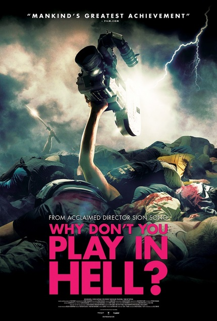 U.S. Poster For Sion's WHY DON'T YOU PLAY IN HELL? Keeps It Pink