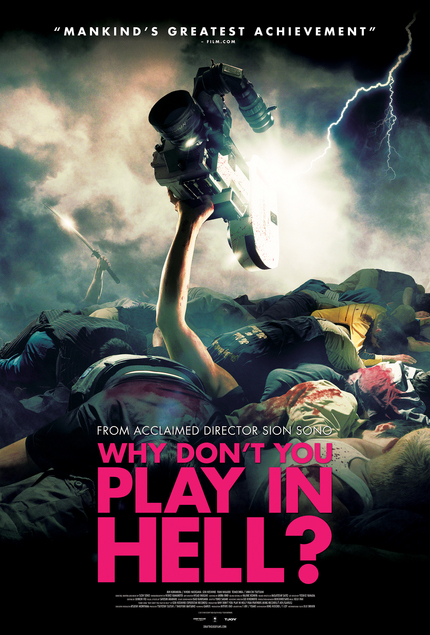 Exclusive Clip And New Red Band Trailer For Sono's WHY DON'T YOU PLAY IN HELL