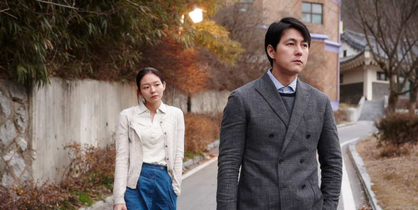 Toronto 2014 Review: Stylish And Well Performed, SCARLET INNOCENCE Surprises And Delights