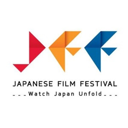 Hey Australia! Get Ready For The Best Ever Japanese Film Festival In Its 18-Year History