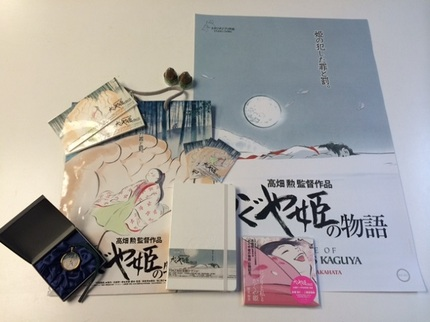 Enter To Win This Massive Prize Pack For THE TALE OF THE PRINCESS KAGUYA