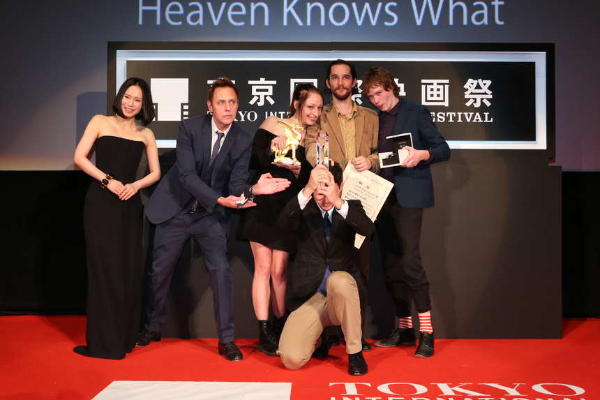 Tokyo 2014: The Safdie Brother's HEAVEN KNOWS WHAT Takes Top Prize