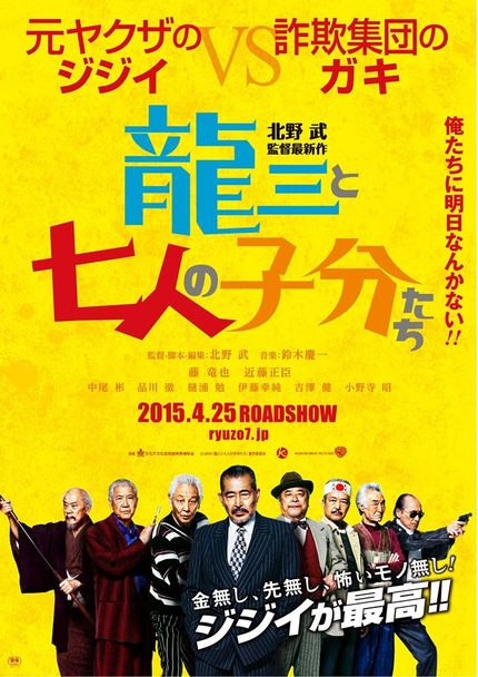 RYUZO AND THE SEVEN HENCHMEN: Full Trailer For Kitano's Geriatric Gangster Comedy