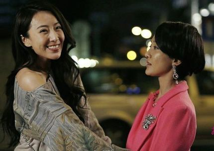 Review: WOMEN WHO FLIRT Sees Pang Score North Of The Border