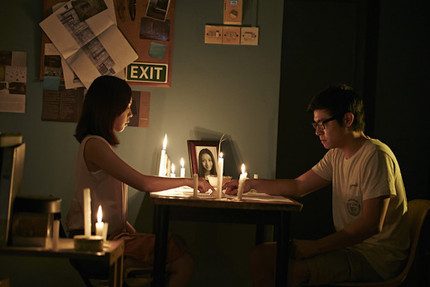 Five Flavours 2014 Review: IN THE DARK, A Ridiculous Mess Of A Horror Film