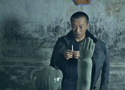 Five Flavours 2014 Review: SHADOW DAYS, A Bold Critique Of China's Notorious One-Child Policy
