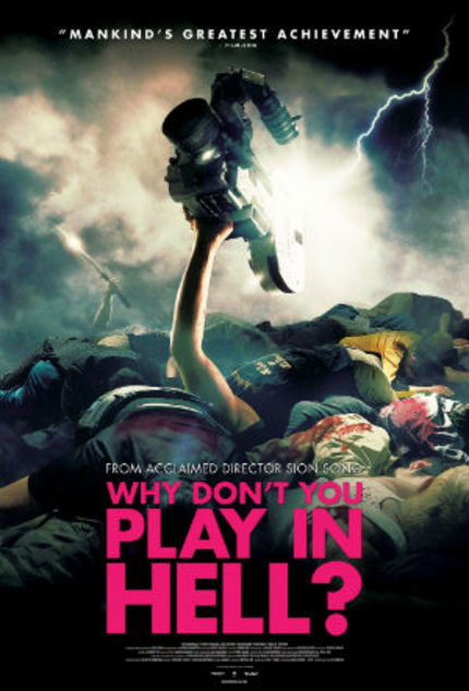 Review: WHY DON'T YOU PLAY IN HELL?, A Brash Bundle Of Boundless Fun