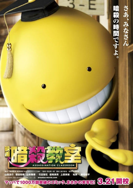 Full ASSASSINATION CLASSROOM Trailer Promises A Glossy Oddity