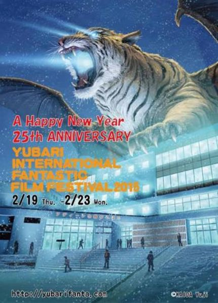 A FAREWELL TO JINU To Open 25th Yubari International Fantastic Film Festival