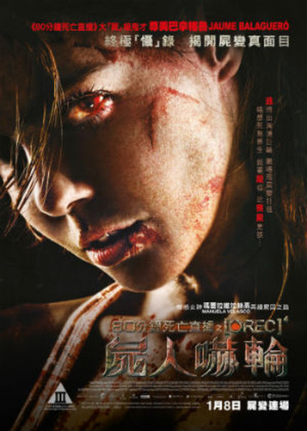 [REC] 4: APOCALYPSE Video: Zombies Walk The Streets Of Hong Kong