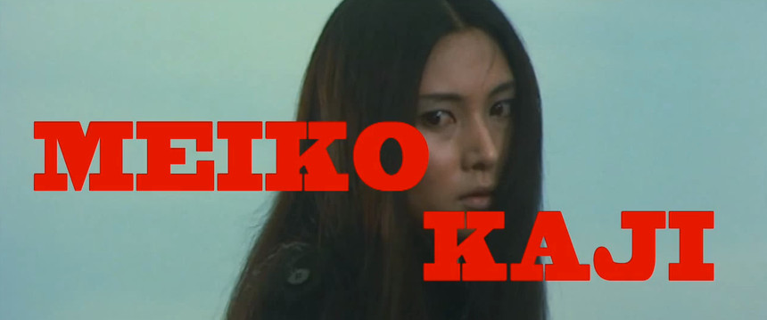 MEIKO KAJI: UNDER THE SIGN OF SCORPION. Watch The Trailer For The ...
