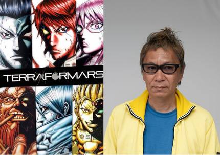 Miike To Direct Live-Action Adaptation Of Sci-Fi Gore Manga TERRA FORMARS