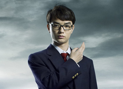 Sono Sion And Sometani Shōta Reteam On Film Adaptation Of Hit Manga/TV Series ALL ESPER DAYO!