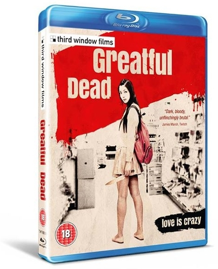 Now On Blu-ray: GREATFUL DEAD Is AMELIE For The Revenge Crowd
