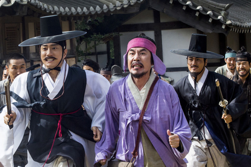 Review: DETECTIVE K: SECRET OF THE LOST ISLAND, Another Underwhelming Period Action Comedy