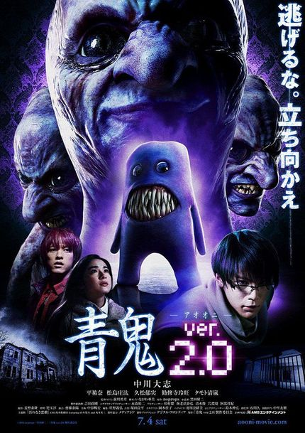 The BLUE DEMON Gets an Upgrade In Japanese Video Game Adaptation