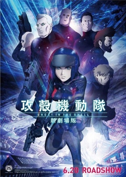 Watch The New Promotional Video For The New GHOST IN THE SHELL Animated Film