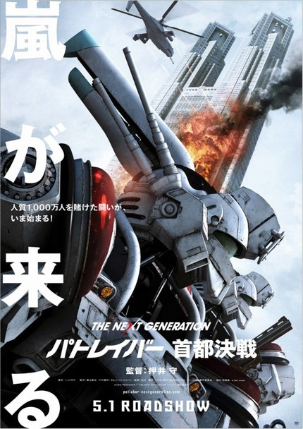 Things Take A Darker Turn In The Trailer For Oshii's Live Action PATLABOR: THE NEXT GENERATION Movie