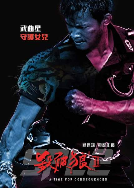 Tony Jaa And Wu Jing Kick Ass In First SPL 2 Teaser