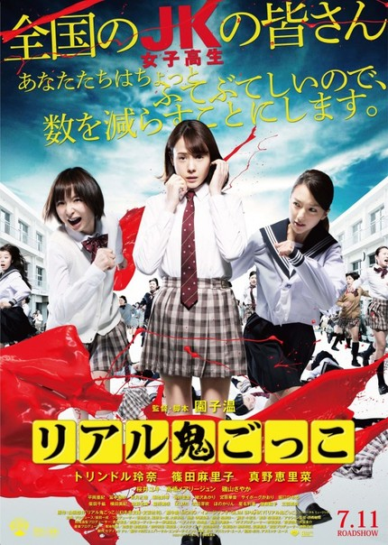 Sono Sion Declares War On Schoolgirls With TAG