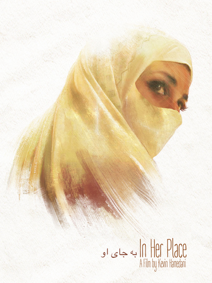 IN HER PLACE: Watch The Trailer For Kevin Hamedani's LAFF Selected Iranian Drama