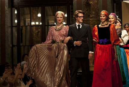 Review: SAINT LAURENT, Drinking, Screwing Around, And Smoking Like A Chimney