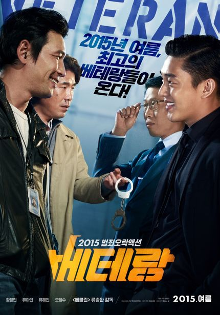 VETERAN: Watch The Teaser For Ryoo Seung-wan's Latest Blast Of Entertainment