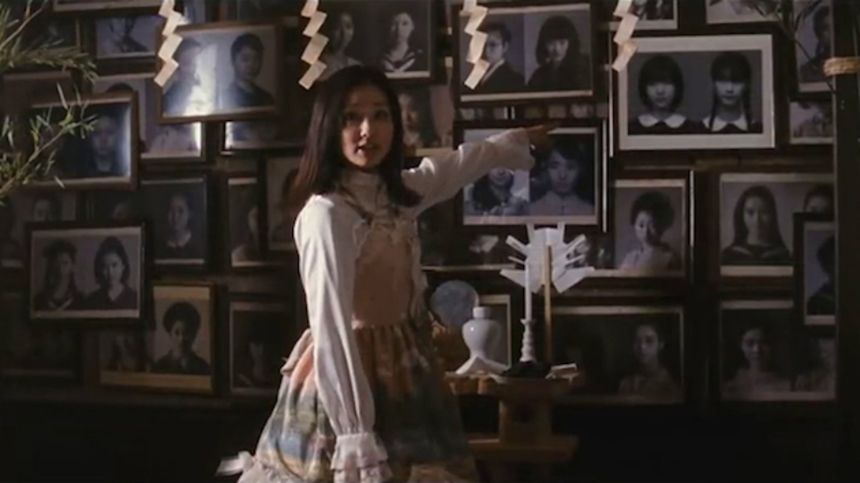 Fantasia 2015 Review: FATAL FRAME Has No Shortage Of Beautiful Images