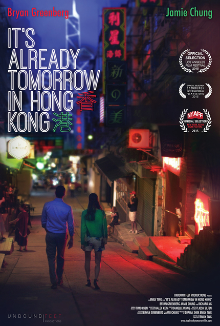New York Asian 2015 Interview: IT'S ALREADY TOMORROW IN HONG KONG Stars Jamie Chung, Bryan Greenberg And Director Emily Ting Capture The Romance Of The City