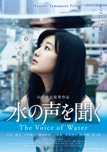 Japan Cuts 2015 Interview: THE VOICE OF WATER, Director Yamamoto Masashi Explores The Lure Of Cults, And Blending Fact And Fiction