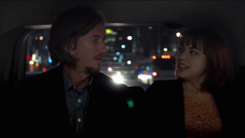 Watch Now: Trevor Juras' Short Film THE LAMP, Buckle Up For A Bumpy Ride
