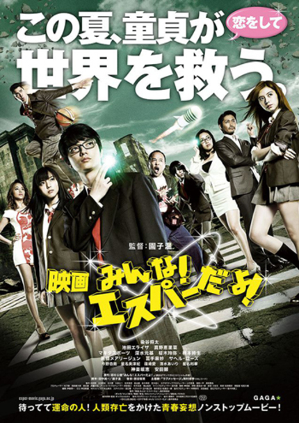 THE VIRGIN PSYCHICS: Trailer For Yet Another Sono Sion Film