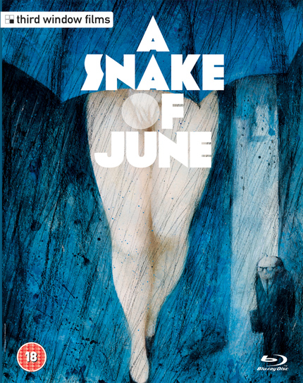 Watch New Trailer For Tsukamoto Shinya's A SNAKE OF JUNE