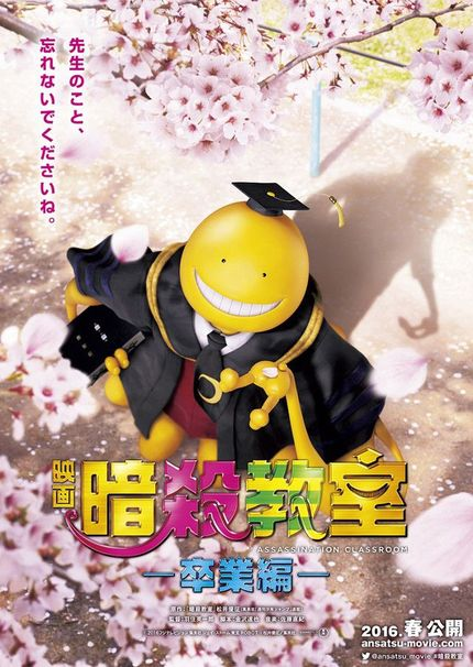 First ASSASSINATION CLASSROOM: GRADUATION Poster Showcases Falling Cherry Blossoms