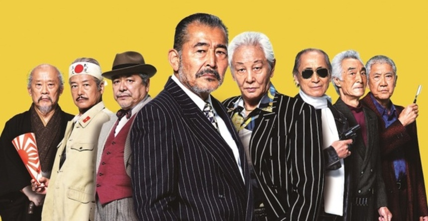 Camera Japan 2015 Review: RYUZO AND HIS SEVEN HENCHMEN Banks On Old Farts