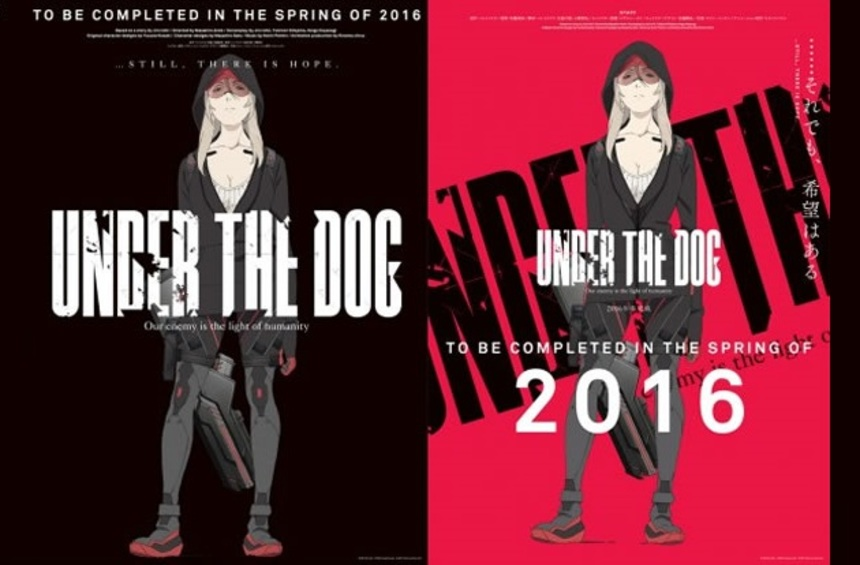 Watch The Trailer For Ando Masahiro's UNDER THE DOG