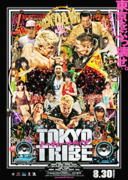 Interview: Director Sono Sion Talks TOKYO TRIBE