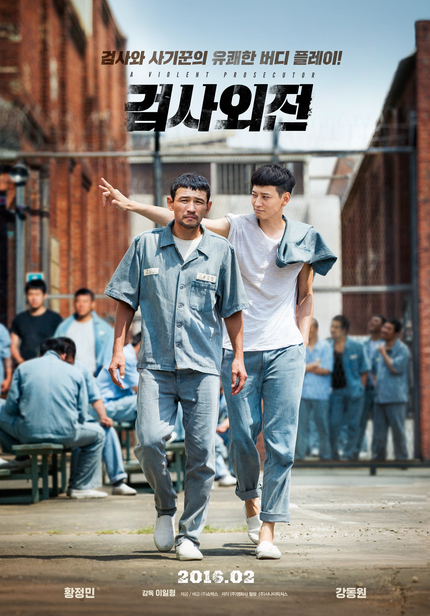 A VIOLENT PROSECUTOR: Watch The Trailer For The Hwang Jung-min Starring Prison Thriller