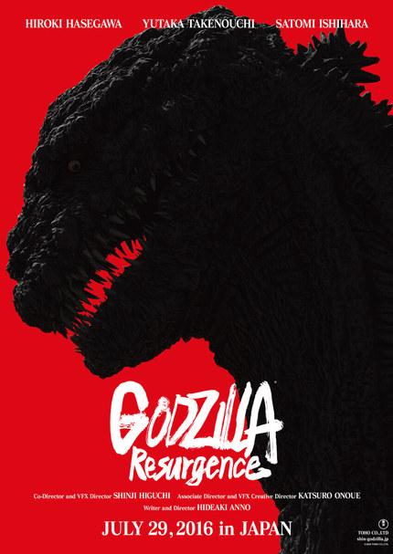 Epic New GODZILLA RESURGENCE Trailer And TV Spot