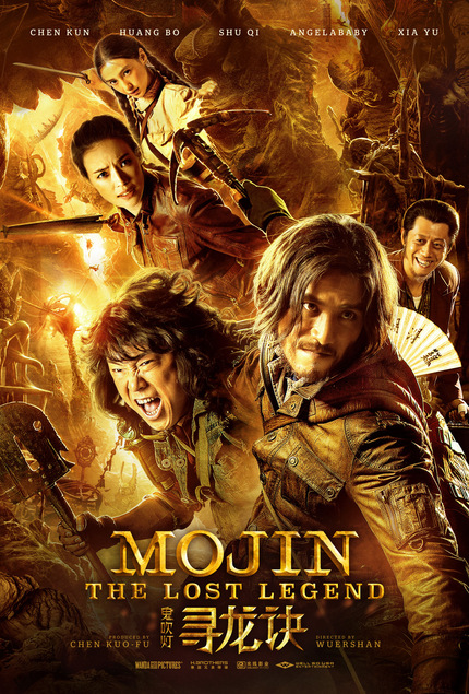Exclusive Clip: MOJIN: THE LOST LEGEND Kicks Some Kung Fu Zombie Ass
